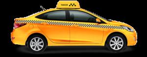 Авиатрансфер такси