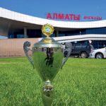 В Алма-Ате появится новый VIP-терминал